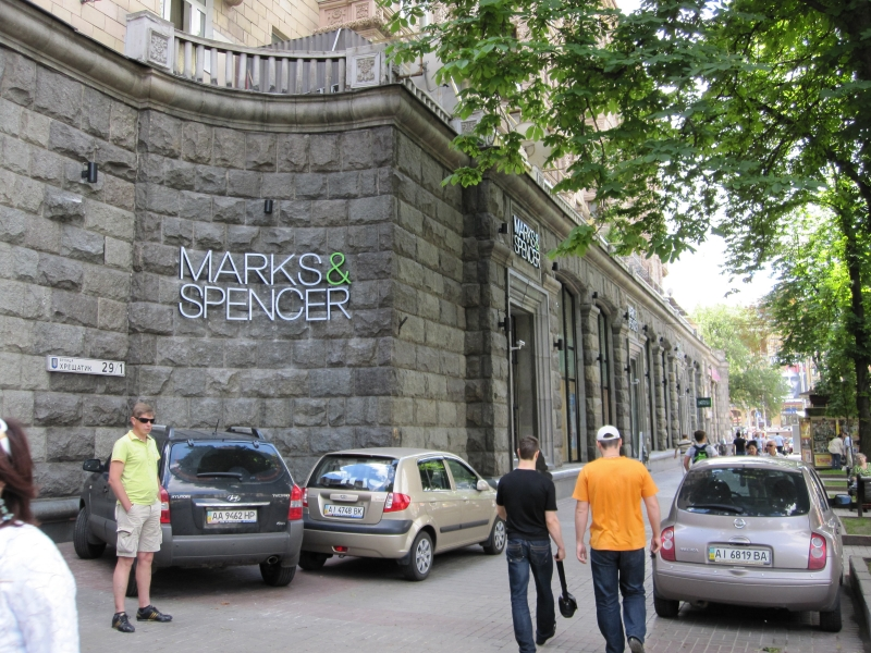 Mark&Spencer (Kreschatik)