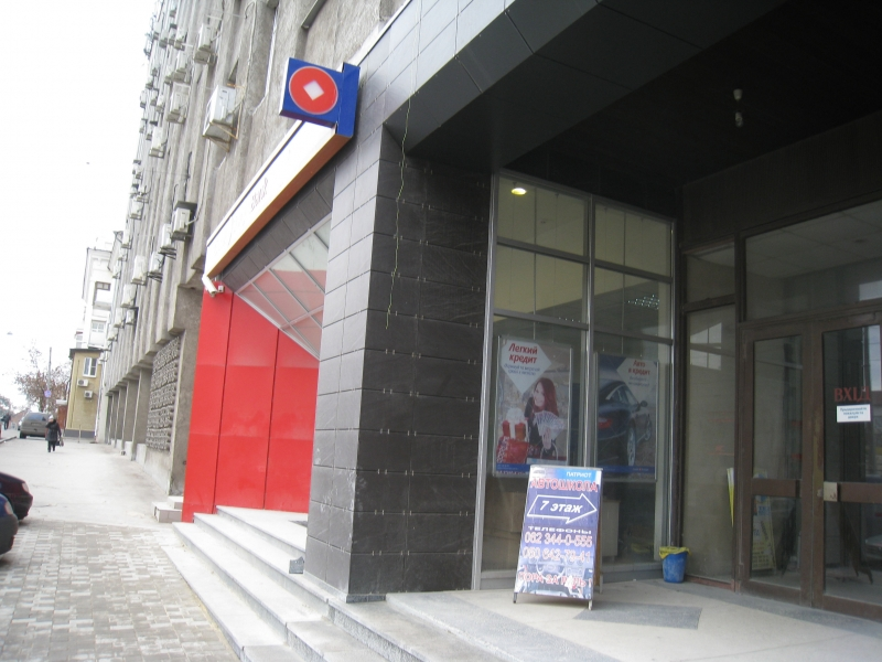 Credit Europe Bank (Donetsk)